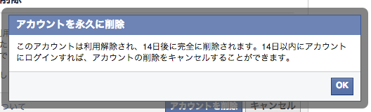 http://static.s5r.jp/images/8mj8w671.png